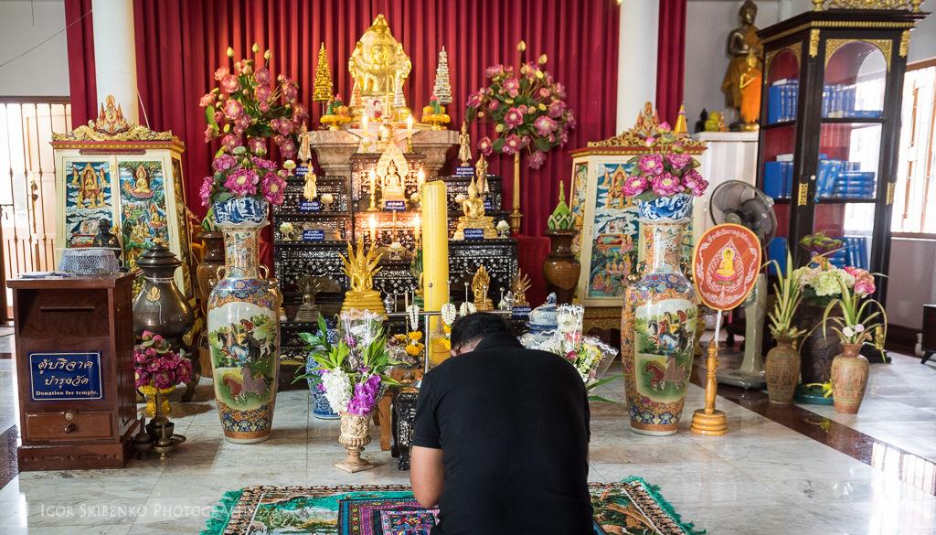 GEN : First day in Bangkok